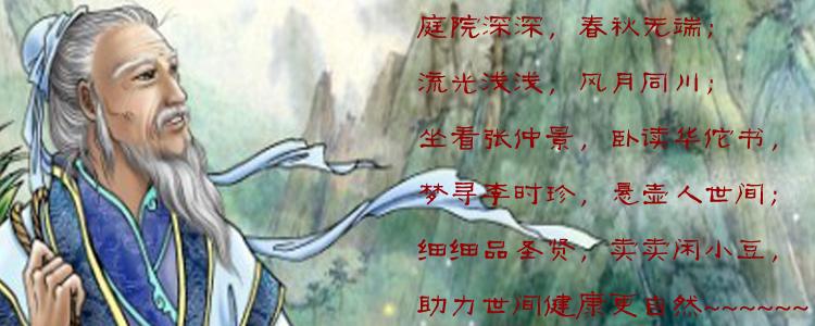 网站文章尾部图.jpg